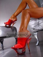 Gianmarco Lorenzi Shoes like Beonce