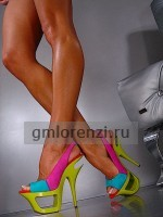 Gianmarco Lorenzi Shoes like Beonce raibow